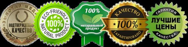p?h=qx4JQDFp4U3DvXZVahMaZA&s=qlmvsbbs&u=http%3A%2F%2Fkitayskaya-apteka-kostanay.umi.ru%2Fimages%2Fcms%2Fdata%2Fizobrazsheniya_1%2Fgarantiya_kachestva_natural_nyj_produkt_luchshie_ceny.png