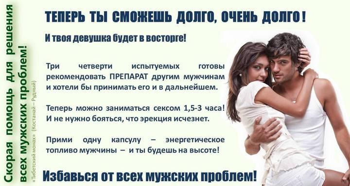 yaytsa-dlya-intimnoy-gimnastiki