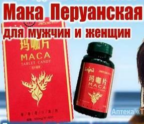 Виагра таблетки купить с доставкой