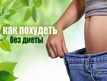Препараты для похудения: капсулы, таблетки, пластыри